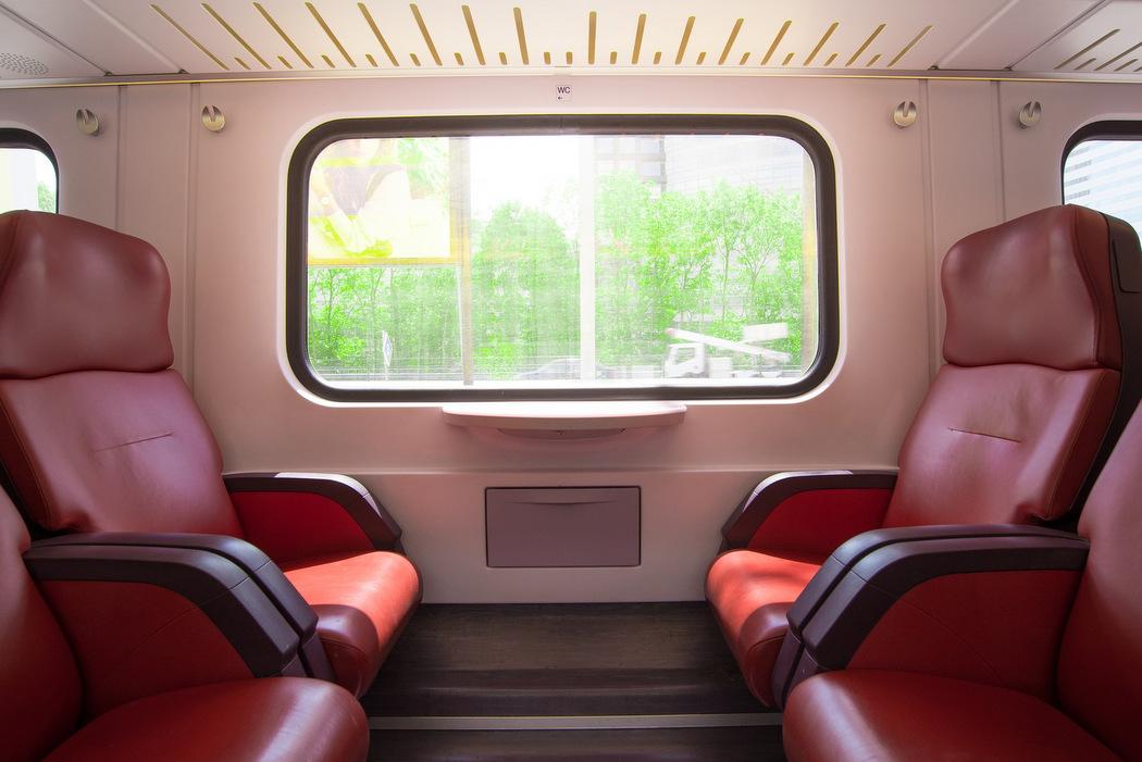 Klimapaket 2019 - Mehrwertsteuer auf Bahntickets im Fernverkehr soll sinken